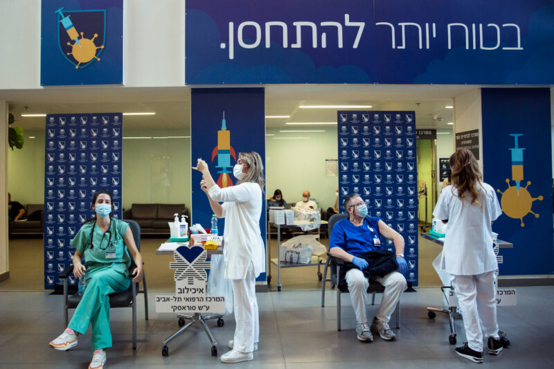Israel Health Ministry Confirms Probable Link Between Pfizer Vaccine & Heart Condition