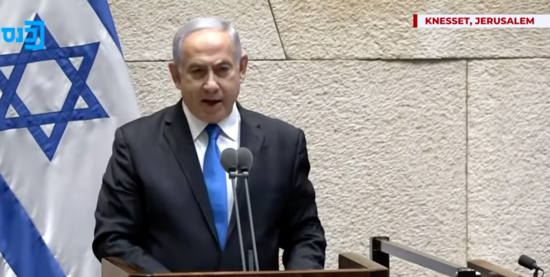 Watch: Netanyahu Uses Final Speech To Air All The Dirty Laundry & Puts Biden In His Place, 'With All Due Respect…'